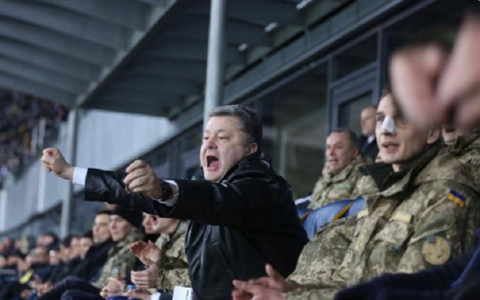"""Как Порошенко болел за """"Динамо"""": появилось новое фото"""