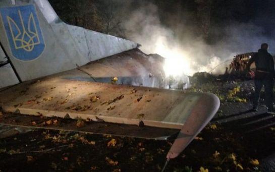 Такі помилки неприпустимі - названа шокуюча версія авіакатастрофи Ан-26