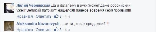 Усик відклеївся: в соцмережах жорстко відреагували на слова боксера про Крим (5)