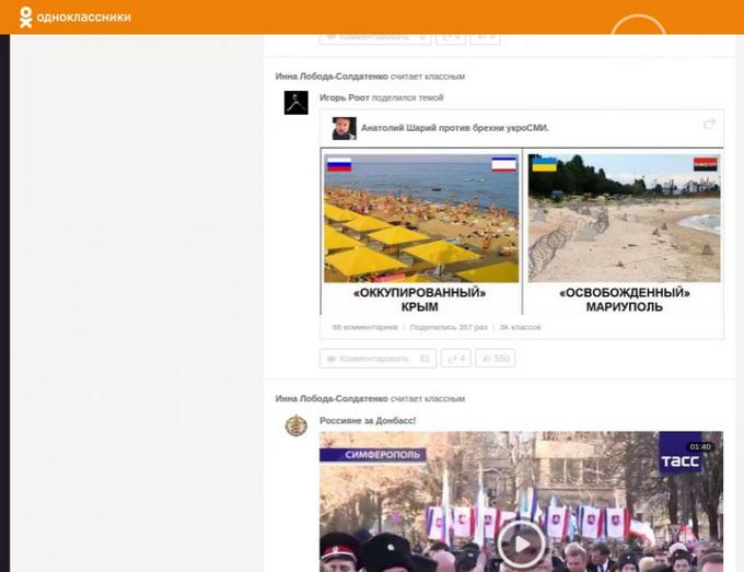 Учителів-фанатів ДНР і Путіна знайшли ще в одному місті України: опубліковані фото (15)