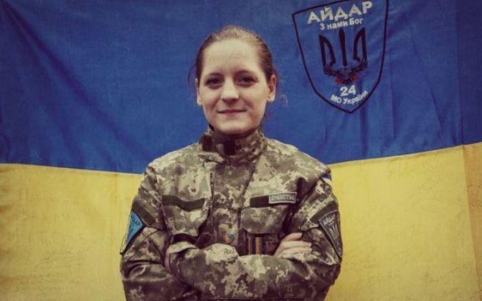 Россиянке, воевавшей всоставе «Айдара», отказали вгражданстве Украинского государства