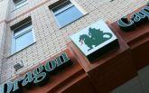 СБУ обыскивает офис инвестиционной компании Dragon Capital