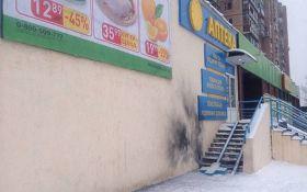 У Харкові біля магазину прогримів вибух, є постраждалі