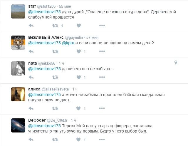 У Путіна стався ще один конфуз з рукостисканням: опубліковано відео (4)