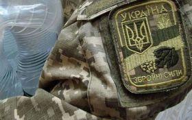 На Донбасі під час операції загинули українські воїни