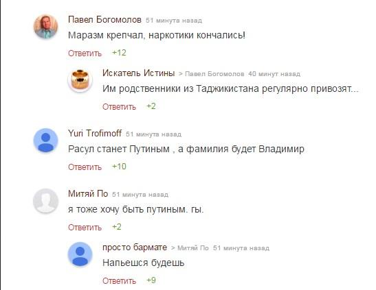 Сім'я в Росії вирішила поміняти ім'я сина на Путін: в мережі веселяться (2)