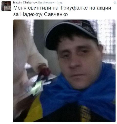 В Москве ответили задержаниями на акцию в поддержку Савченко: опубликованы фото (1)