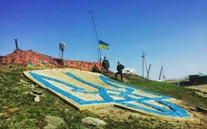 """В бывшей столице """"русской весны"""" появился огромный герб Украины: опубликованы фото"""
