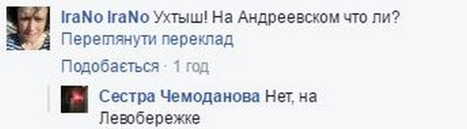 Ющенко спіймали на ринку за торгівлею вишиванками: опубліковано фото (2)