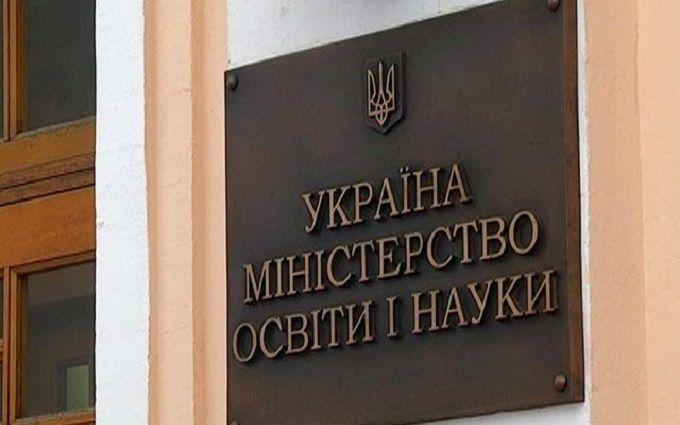 Міносвіти оголосило про історичну подію в Україні