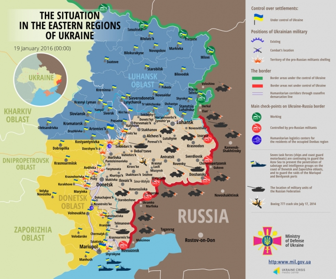 Карта АТО станом на 19 січня