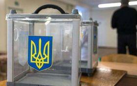 В Україні призначили вибори президента: підписано важливу постанову