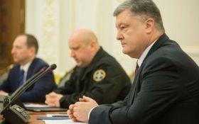 Порошенко не хоче закону про окупований Донбас і запропонував нове рішення