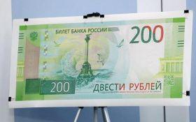 Нацбанк Украины сделал важное заявление по российским рублям