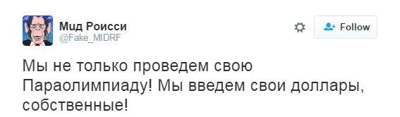Путін пообіцяв Росії свою Паралімпіаду: в соцмережах їдко коментують (2)