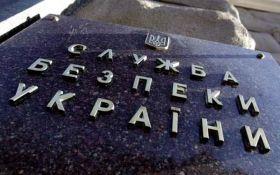 СБУ зірвала нову російську провокацію: опубліковано відео