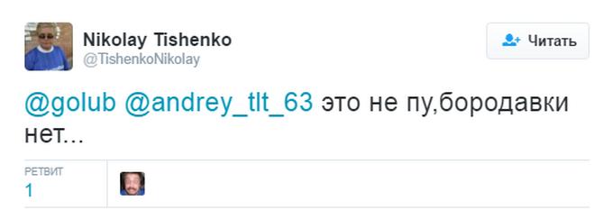 Неожиданно высокого Путина высмеяли в соцсетях: опубликованы фото (2)