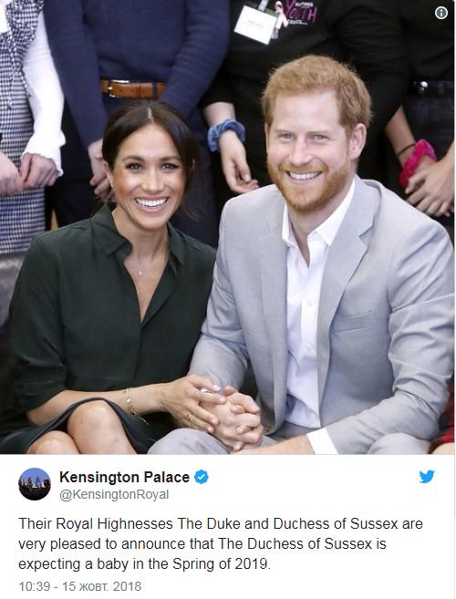 Официально: принц Гарри и Меган Маркл ждут первенца (1)