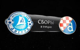 Днепр - Динамо Загреб: онлайн видеотрансляция матча