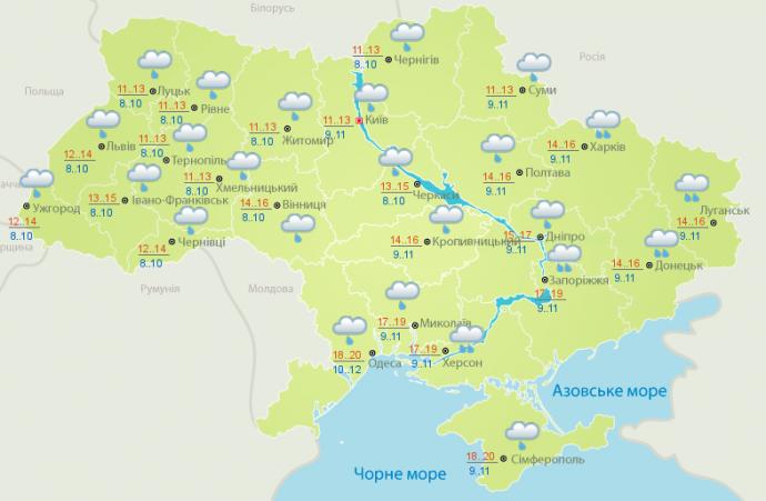 Прогноз погоды в Украине на 13 октября (1)
