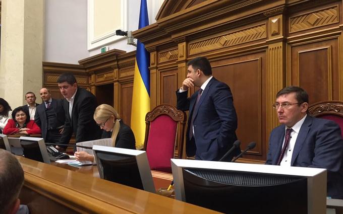 В сети показали коалиционные муки Тимошенко и Гройсмана: опубликовано фото
