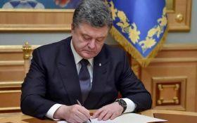 """""""Урядовий кур'єр"""" помилково опублікував указ Порошенко про воєнний стан на 60 діб"""