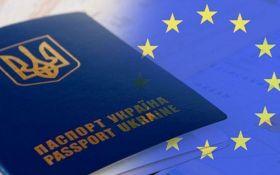 Евросоюз принял важнейшее решение по безвизу для Украины