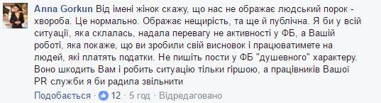 Извиняюсь перед женщинами: Насиров снова развеселил соцсети (3)