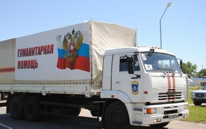 """Україна зробила жорстку заяву щодо нового """"гумконвою"""" Путіна"""