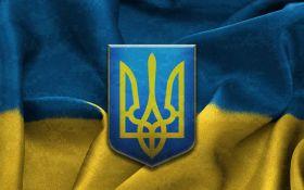 """У Украины все будет хорошо: посол показал фото с """"небесным знаком"""""""