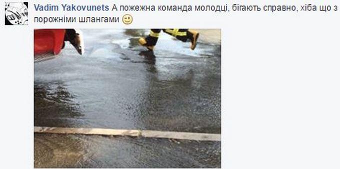 """Пожежа на """"Інтері"""": соцмережі збуджені і згадують Путіна (2)"""