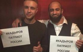 Певца-защитника Кадырова не пустили в Украину