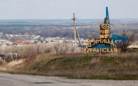 Оглашен приговор жителю Луганщины, угостившему солдат медом со взрывчаткой