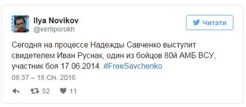 Український військовий виступає свідком у справі Савченко - адвокат (1)