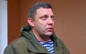 """Обмен пленными на Донбассе: главарь """"ДНР"""" назвал точную дату"""