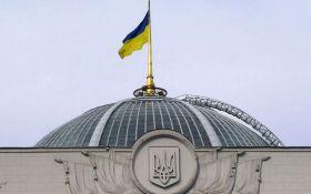 Рада приблизила суд над Януковичем и его подельниками