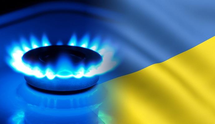Україна подолала залежність від газу РФ - президент
