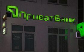 """Ротшильды помогут Украине с кредитами """"ПриватБанка"""""""