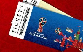 Стоячие места по 33 тысячи: москвич купил билет на матч ЧМ-2018 на несуществующее место