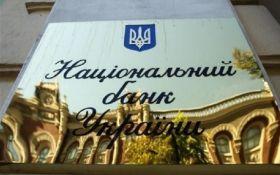 Это нужно знать: названы главные внешние риски для Украины