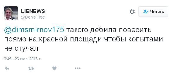 Соцмережі посміялися з міністра Путіна, який прикинувся культурним: з'явилося відео (2)