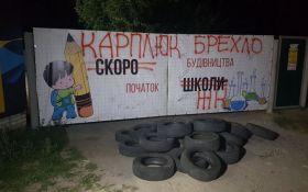 В Приирпеньи сводят очередной ЖК под прикрытием школы
