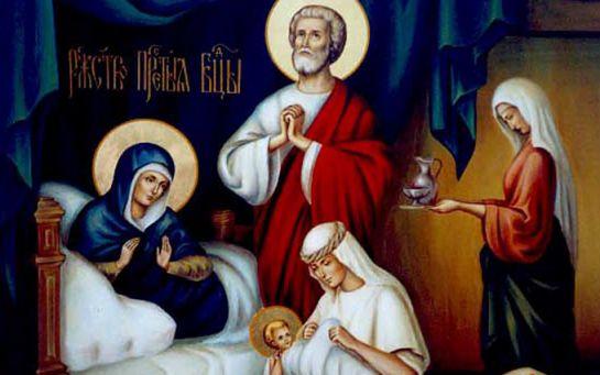 В Украине празднуют Рождество Пресвятой Богородицы: традиции и приметы
