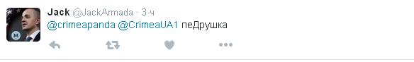 """В соцмережах безжально висміяли російську відповідь """"Макдональдсу"""" (4)"""