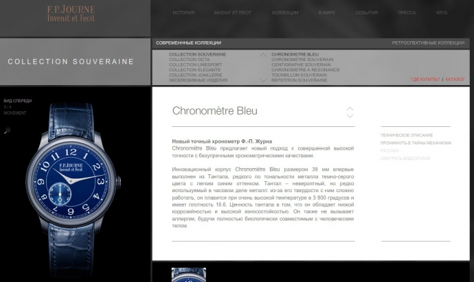 У Путина заметили новые очень дорогие часы: появились фото и видео (2)