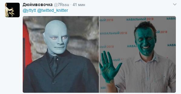 Соперника Путина залили зеленкой, сеть взбудоражена: появились фото и видео (7)