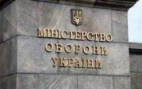 В Минобороны прокомментировали гибель военных во время учений на Харьковщине