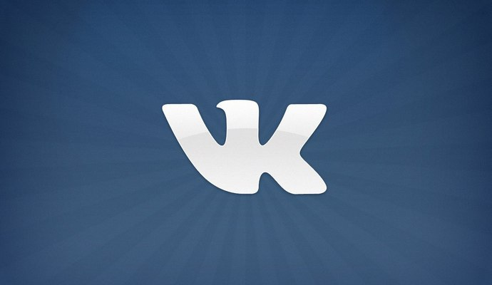 ВКонтакте опровергло информацию о платном музыкальном сервисе