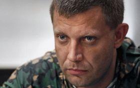 В сети показали шикарный кортеж главаря ДНР: появились фото