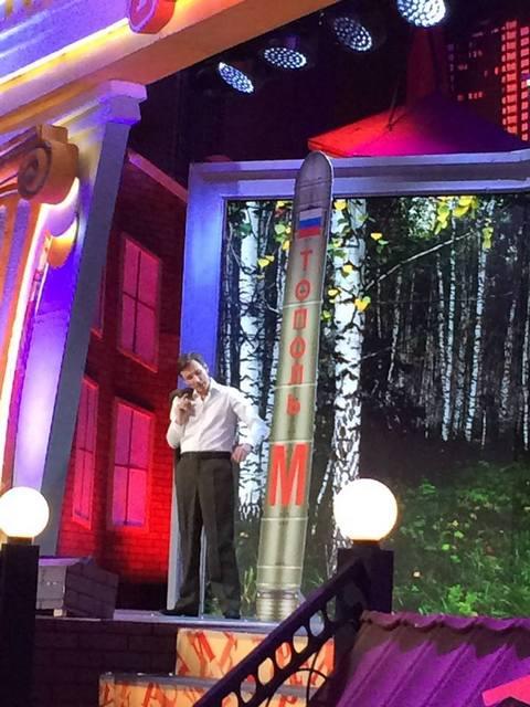 Российские КВНщики сделали номер про ядерную ракету: появилось фото (1)